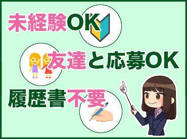 株式会社ログロール 枚方支店の画像・写真
