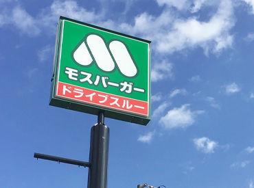 モスバーガー 各務原店の画像・写真