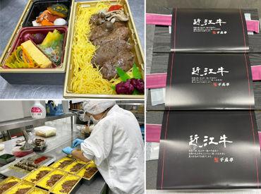 千成亭キッチンの画像・写真