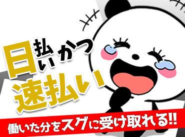 パーソルマーケティング株式会社 ※勤務地:松本市 (i6w40)の画像・写真