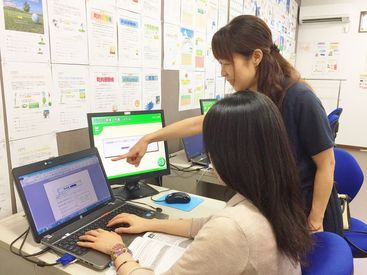 中央出版株式会社【市民パソコン塾】の画像・写真