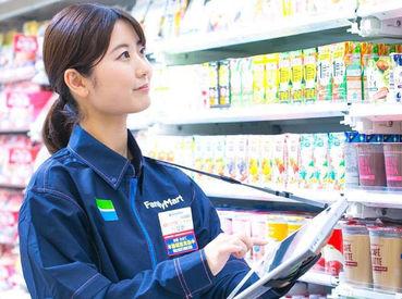 ファミリーマート田柄四丁目店の画像・写真