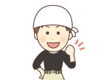 新井興産 長崎支店の画像・写真