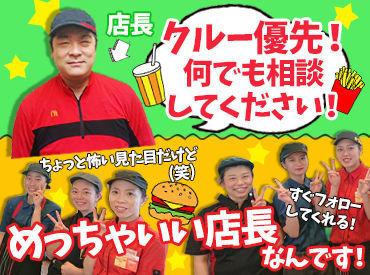 日本マクドナルド株式会社須磨エネジェット店 の画像・写真