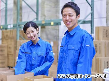 株式会社エタニティーライズ (勤務地:貝塚市二色北町)の画像・写真