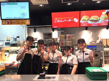 マクドナルド 狛江マルシェ店の画像・写真