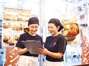 からやま 宇都宮御幸本町店の画像・写真