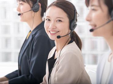 株式会社ベルシステム24 中国支店の画像・写真