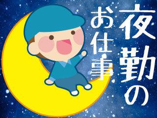 株式会社平山 秋川営業所/ak/0033ab1の画像・写真