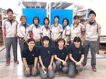 アイリスオーヤマ株式会社 鳥栖工場の画像・写真