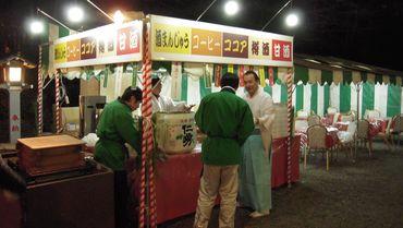 検見川神社の画像・写真