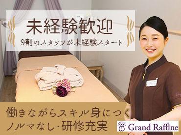 グランラフィネ ららぽーとTokyoBay店/株式会社ボディワーク の画像・写真