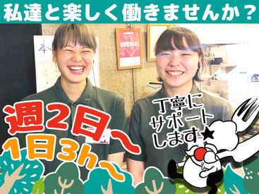 焼肉レストラン ピットイン新橋店の画像・写真