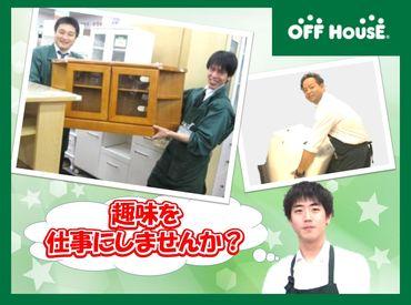 オフハウス50号桐生広沢店の画像・写真