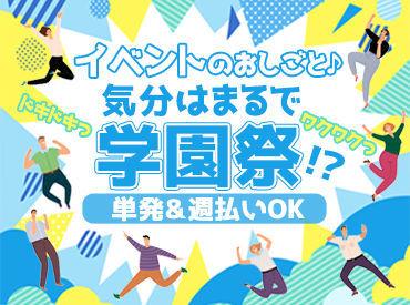 株式会社ユニティー 神戸支店の画像・写真