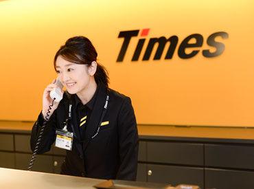 タイムズカー川崎駅前営業所の画像・写真