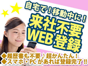 株式会社バイトレ【MB810905GT07】の画像・写真