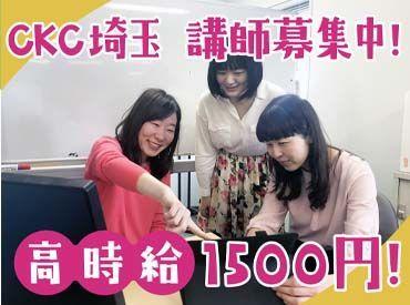 CKCネットワーク株式会社の画像・写真