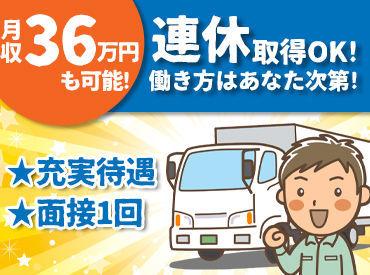 株式会社EMS 横浜事務所の画像・写真