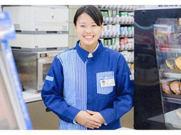 株式会社セーブオン 新潟地区本部の画像・写真