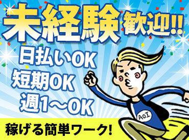 葵企業株式会社の画像・写真