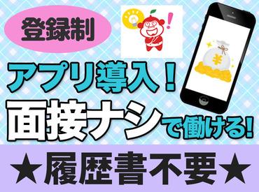 アップル引越センター 埼玉支店の画像・写真