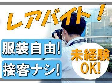 株式会社ユニホー 本社の画像・写真
