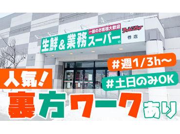 チャレンジャー 巻店の画像・写真