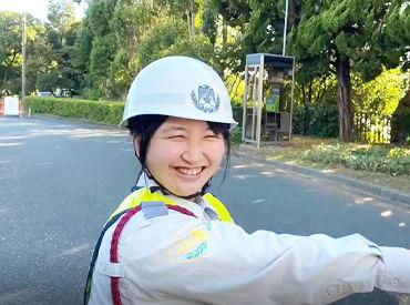 有限会社静岡ガード:北区エリアの画像・写真