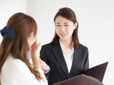 WDB株式会社松山支店の画像・写真