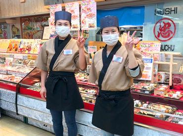 寿司丸忠 フィールいつも店の画像・写真