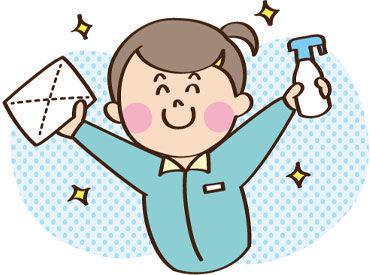環境技研株式会社(九州柳河精機株式会社)の画像・写真