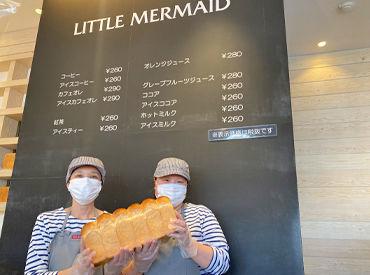 リトルマーメイド 武庫之荘店の画像・写真