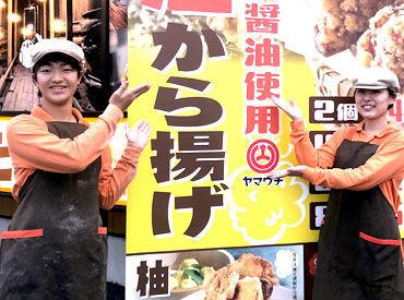 おぐらの唐揚 清水新地店の画像・写真