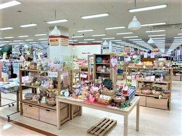 ナチュール・ビー 蒲郡店(アピタ蒲郡店 2階)の画像・写真