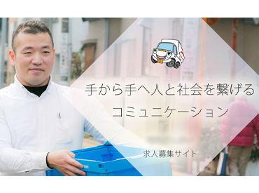 株式会社セントラルオートサービス(配送エリア:富士吉田市周辺)の画像・写真