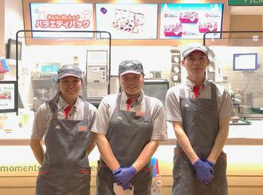 モスバーガー 渋谷公園通り店の画像・写真