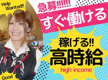 王蔵株式会社の画像・写真