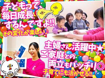 七田式幼児教室 伊勢崎教室の画像・写真