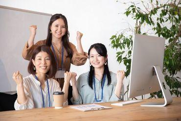 日本キャリアグループ株式会社 広島オフィスの画像・写真