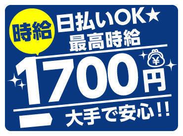 パーソルマーケティング株式会社 広島営業所(h0m42) 勤務地:高島駅周辺の画像・写真