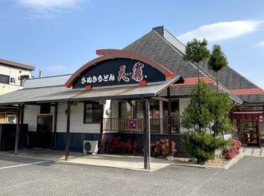 さぬきうどん天霧 春日店の画像・写真