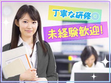 株式会社トライ・アットリソース OAL1-新福島の画像・写真