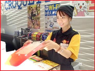 コロッケ倶楽部 鹿児島ベイサイド店の画像・写真