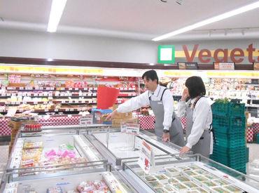 ゆめマート 城山店の画像・写真
