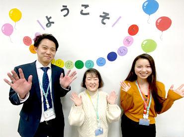 株式会社スタッフファースト/CCSH0210ST ※勤務地:恵比寿の画像・写真