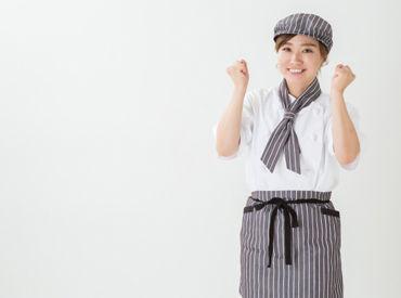 株式会社サブ・グリーン ※勤務地:神戸三田プレミアム・アウトレット内の画像・写真