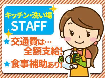 和ダイニング四六時中 イオンモール北戸田店/N435の画像・写真
