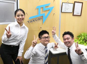 株式会社巧 勤務地:新宿東口エリアの画像・写真