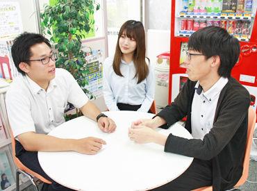 進学ゼミナール 八木駅前校の画像・写真